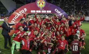 FC Voluntari fotbal cupa