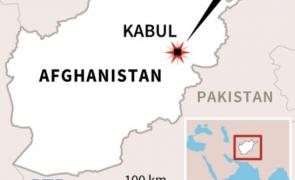 Kabul explozie Afganistan