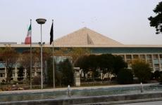iran, parlament