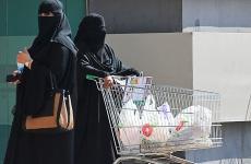 qatar, criza