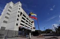 curtea suprema venezuela