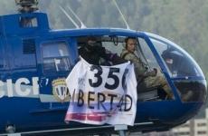 atac curtea suprema venezuela