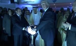 Donald Trump arabi