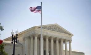 sua curtea suprema supreme court