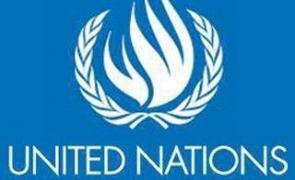ONU, human rights
