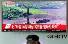 N korea, racheta
