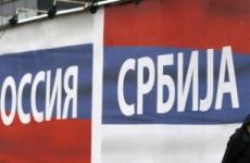rusia serbia