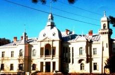 Palatul Ghica Bacău