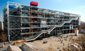 centrul georges pompidou