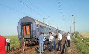 tren fără locomotivă