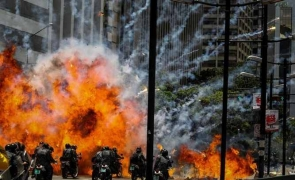 venezuela explozie