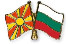 bulgaria macedonia