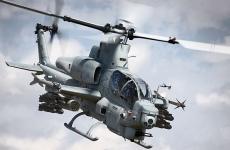 elicopter de atac bell