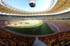 Arena Nationala stadion