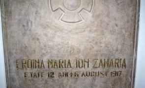 Eroina Maria Ion Zaharia