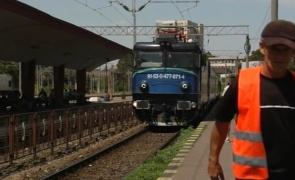 tren gară