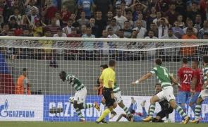 Inquam Doumbia Sporting Lisabona