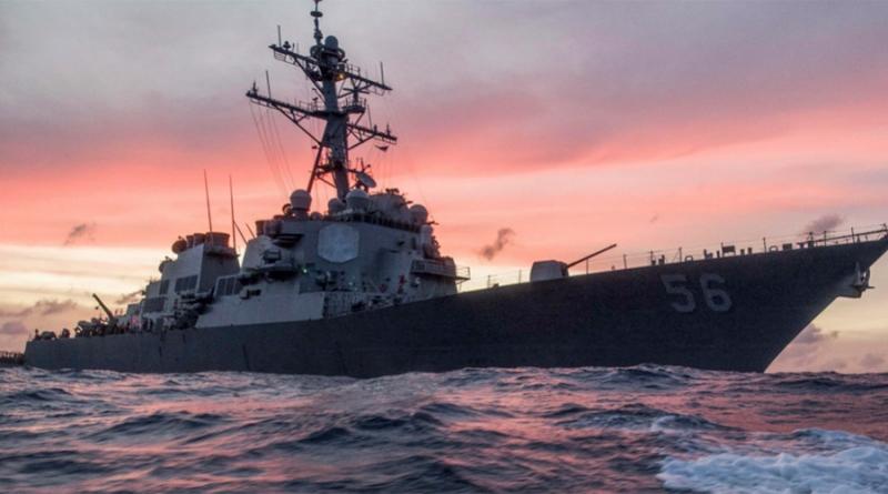 USS John S. McCain distrugîtor navă americană