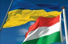Ungaria Ucraina