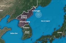 cutremur Coreea de Nord