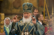 Patriarhul Chiril 1 al Moscovei