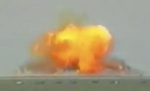 bombă, explozie