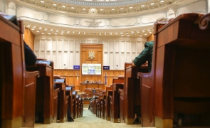 plen parlament camera deputatilor