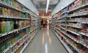 supermarket, produse