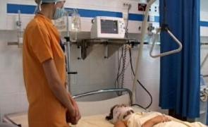 spital medic ranit pacient