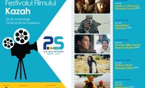 poster festivalul de film kazah