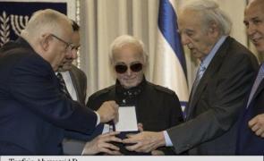 Charles Aznavour premiu Israel