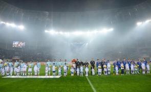 Inquam stadion Craiova