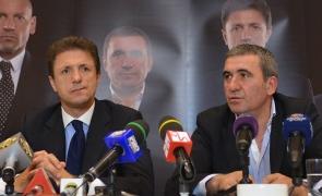 Gica Hagi si Gica Popescu