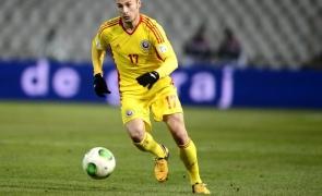 Ștefan Radu națională