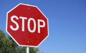 stop semn circulatie
