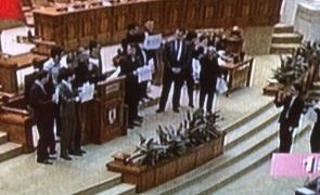 protest usr parlament