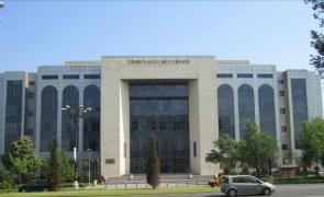 tribunalul bucuresti