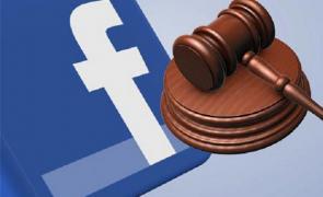 judecator facebook justitie