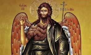 Sfântul Ioan