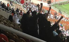 femei Arabia Saudita stadion