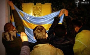 ambasada romania ungaria steag secuiesc
