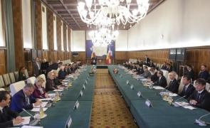 Delegatia Japoniei la Guvern