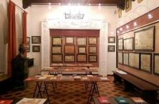 Muzeul Hartilor