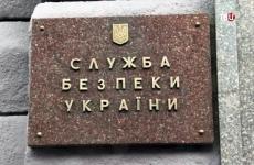 servicii rusesti