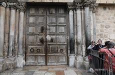 Biserica Sfantului Mormant