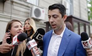 Vlad Cosma DNA Bucuresti