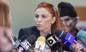 Andreea Cosma la ICCJ