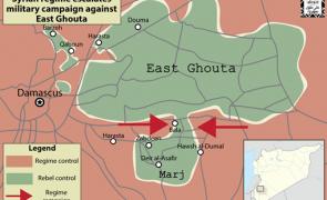 Ghouta Orientala