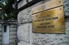 Inquam Ambasada Rusiei la București
