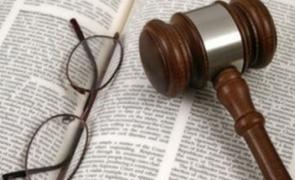 cod penal judecata ciocanel